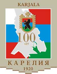 logo-100-let-karela.jpg